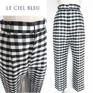 LE CIEL BLEU - 美品◆約2.5万円【ルシェルブルー】19SS♥️ギンガムチェックパンツ