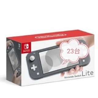 ニンテンドースイッチ(Nintendo Switch)のNintendo Switch Lite(家庭用ゲーム機本体)
