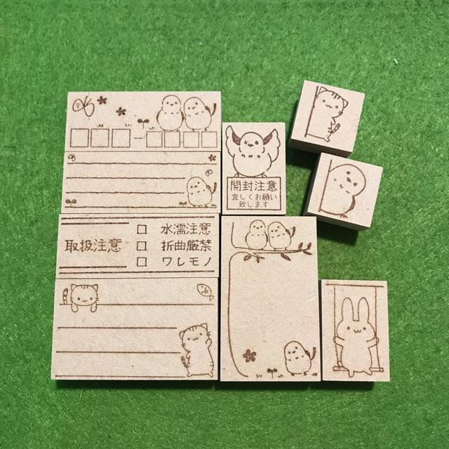 夕真様 切手の壁からねこ2.2 ハンドメイドの文具/ステーショナリー(はんこ)の商品写真