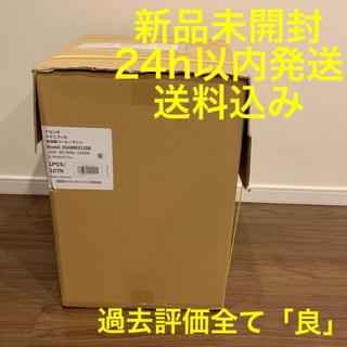 デロンギ(DeLonghi)の新品未開封 デロンギ ESAM03110B 全自動マシン 「マグニフィカ」黒(エスプレッソマシン)