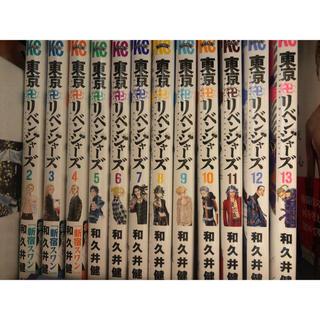 講談社 - 東京卍リベンジャーズ 2巻から13巻