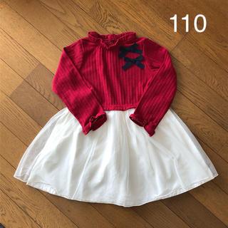 petit main - 【110】プティマイン ドッキング チュール ワンピース*赤 ホワイト りぼん