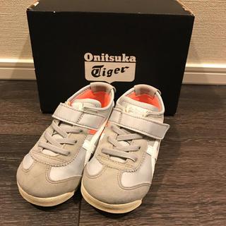 オニツカタイガー(Onitsuka Tiger)のオニツカタイガー 15センチ(スニーカー)