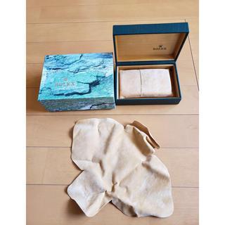 ロレックス(ROLEX)のブランド箱 ロレックス 時計ケース 空箱  正規品 美品(その他)