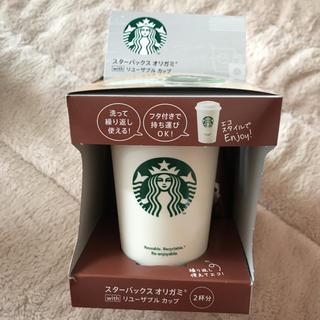 スターバックスコーヒー(Starbucks Coffee)の新品 スターバックス繰り返し使えるカップ(コーヒー)
