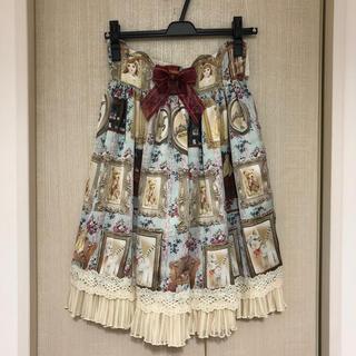 BABY,THE STARS SHINE BRIGHT - chouchouスカート