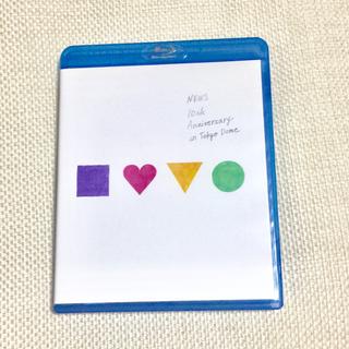 ニュース(NEWS)のNEWS 10thAnniversaryinTokyoDomeブルーレイ dvd(ミュージック)