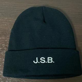 サンダイメジェイソウルブラザーズ(三代目 J Soul Brothers)のJ.S.B. ニット ビーニー(ニット帽/ビーニー)