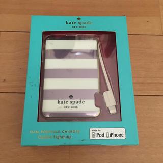 kate spade new york - ケイトスペード kate spade バッテリー 充電器 iPhone