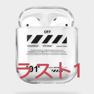 Airpods 1/2代通用 クリアケース