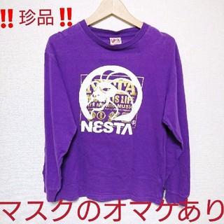 ネスタブランド(NESTA BRAND)の☆古着☆NESTA ロングTシャツ ビッグロゴ  マスク付き(Tシャツ/カットソー(七分/長袖))