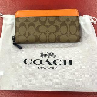 COACH - Coach 限定色 アコーディオン