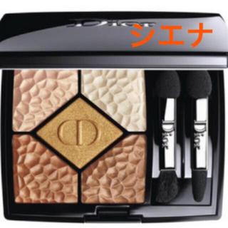 Dior - 新品 Dior アイシャドウ シエナ 696 限定 ディオール