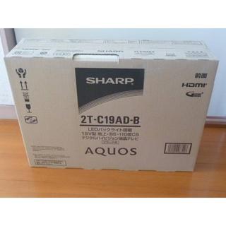 SHARP - SHARP 2T-C19AD-B AQUOS 19V型