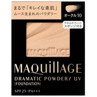 MAQuillAGE - マキアージュ ドラマティックパウダリーファンデーション オークル10