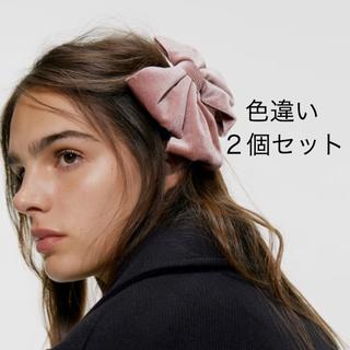 ザラ(ZARA)のZara リボン 髪留め バレッタ 2個セット(バレッタ/ヘアクリップ)