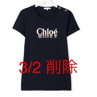 クロエ(Chloe)のChloe クロエ 2020SS 新作! ロゴT 半袖T 春夏 正規品(Tシャツ(半袖/袖なし))