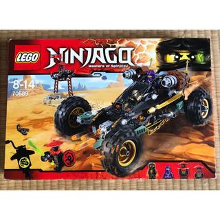 Lego - レゴ LEGO 70589 ジャンク品