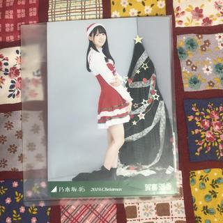 乃木坂46 - 乃木坂46 生写真 クリスマス 賀喜遥香 5種 コンプ ■