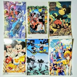 ディズニー(Disney)の講談社 特製 ステッカー 全種セット!(イラスト集/原画集)