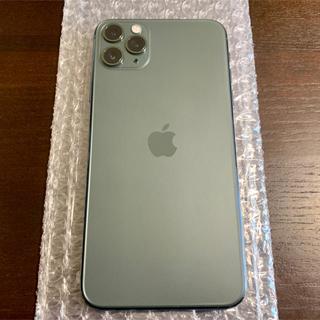 Apple - iPhone11 Pro Max 256GB 美品