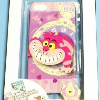 Disney - iPhone5/5s専用カバー「ふしぎの国のアリス」チェシャ猫