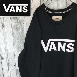 ヴァンズ(VANS)の【バンズ 】VANS ビッグロゴ スウェット トレーナー 黒 L(スウェット)