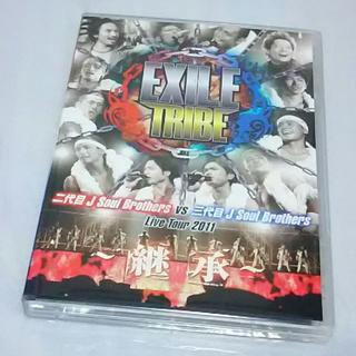 エグザイル トライブ(EXILE TRIBE)のおまけ付き EXILE TRIBE 二代目 VS 三代目 DVD(ミュージック)