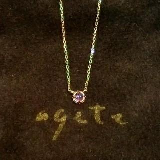 agete - アガット 一粒ピンクトルマリンのK10ネックレス