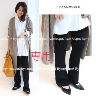 フレームワーク(FRAMeWORK)の美品⭐️11880円/フレームワーク/リブレギンス/40/M〜L/ブラック(その他)