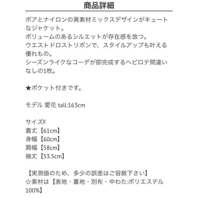 GRL(グレイル)のGRL★ボア×ナイロンエコダウンジャケット レディースのジャケット/アウター(ダウンジャケット)の商品写真