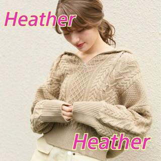 heather - 【2/22限】Heather★ケーブルニットフーディー★フーズフーチコ*リエンダ