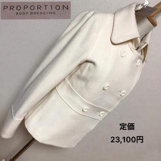PROPORTION BODY DRESSING - 定価23,100円✨PROPORTION コート✨