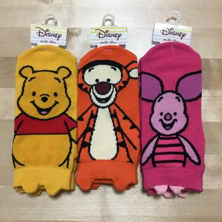 Disney - ディズニープーさん レディース靴下3足セット