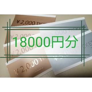 スコットクラブ(SCOT CLUB)の②ヤマダヤ 商品券  1万8千円分 スコットクラブ(ショッピング)