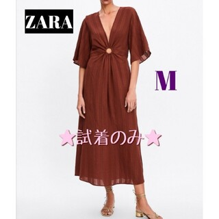 ZARA - ザラ ZARA ワンピース Mサイズ  テラコッタ
