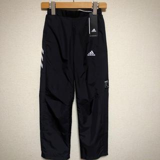 アディダス(adidas)の【新品】アディダス  ジュニア ウィンドブレーカー パンツ 黒 140サイズ(パンツ/スパッツ)