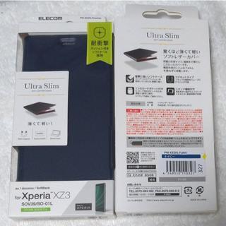 エレコム(ELECOM)のXperia XZ3用 ソフトレザーカバー 薄型磁石付 手帳型 ネイビー 327(Androidケース)