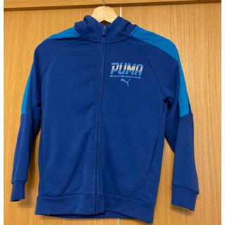 プーマ(PUMA)のPUMA プーマ  ジップアップパーカー 140(ジャケット/上着)