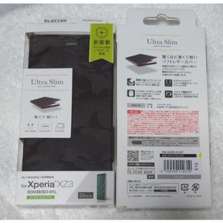 エレコム(ELECOM)のXperia XZ3用 ソフトレザーカバー薄型磁石付手帳型 カモフラ 310(Androidケース)