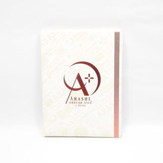嵐 - 美品◆嵐◆AROUND ASIA in DOME◆DVD◆初回限定盤