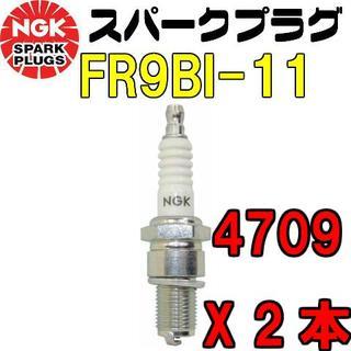 2X-0575/NGK レーザー イリジウム プラグ 品番 FR9BI-11 4(パーツ)