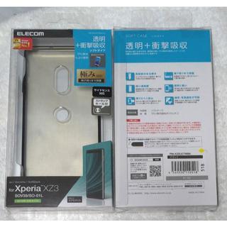 エレコム(ELECOM)のXperia XZ3用 ソフトケース サイドメッキ ケース 518(Androidケース)