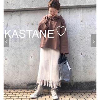Kastane - 新品♡カスタネ♡ジャガード柄フリンジスカート