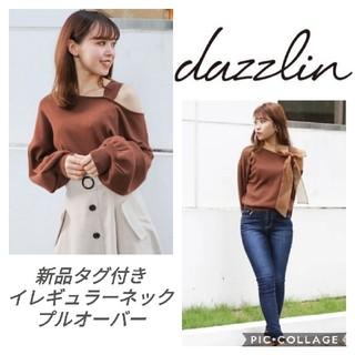 dazzlin - タグ付き新品 ダズリン イレギュラーネックプルオーバー