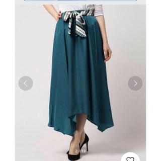 トランテアンソンドゥモード(31 Sons de mode)のスカーフ付きスカート*送料込み(ロングスカート)