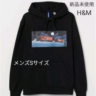 エイチアンドエム(H&M)の◆新品未使用◆H&M×コカコーラ◆メンズS◆(パーカー)