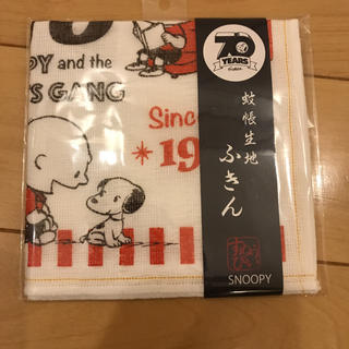 スヌーピー(SNOOPY)のスヌーピー蚊帳ふきん 70周年  赤(収納/キッチン雑貨)