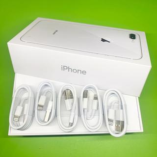 iPhone充電器ケーブル 5本セット ライトニングケーブル 純正品質 送料無料