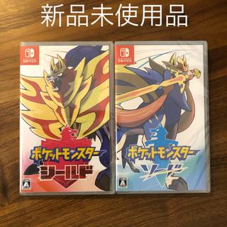 Nintendo Switch - 【新品未使用品】ポケットモンスター  ポケモン ソードシールド セット